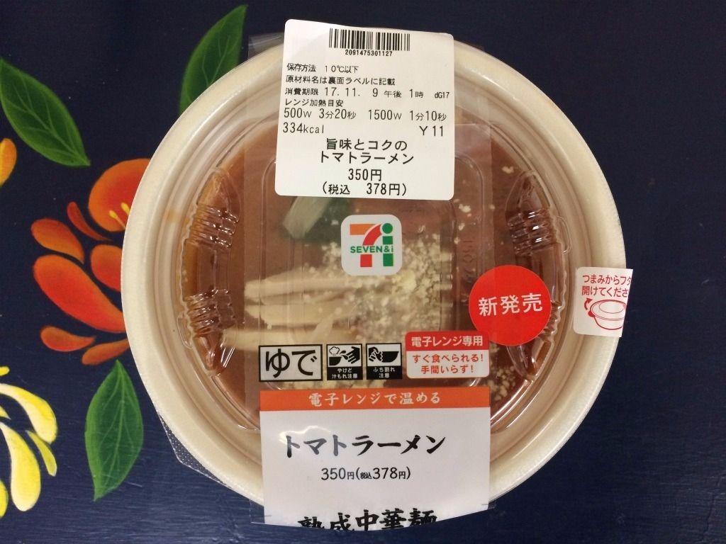 トマト ラーメン by【セブンイレブン】