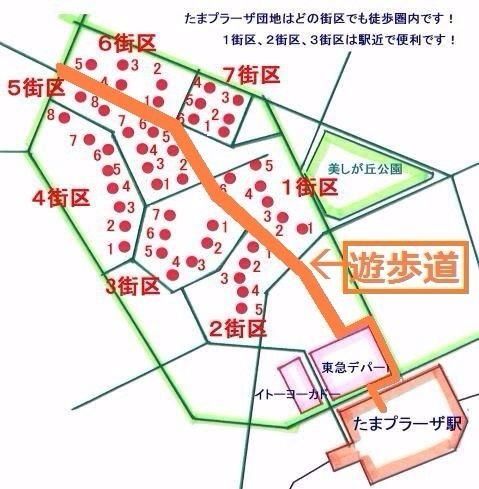 たまプラーザ団地の遊歩道・地図