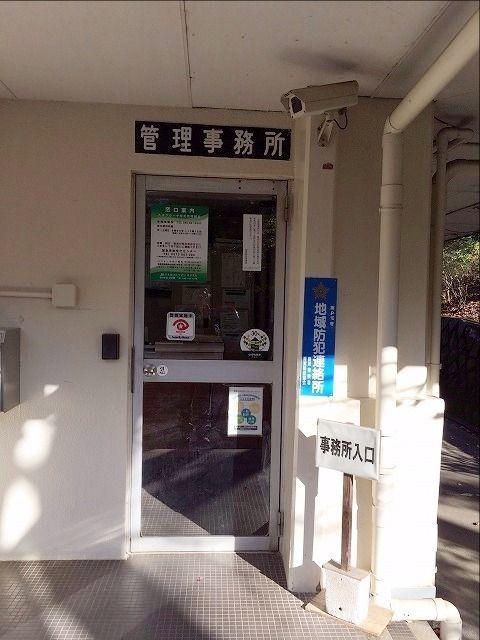 たまプラーザ団地・管理組合入口のガラス戸