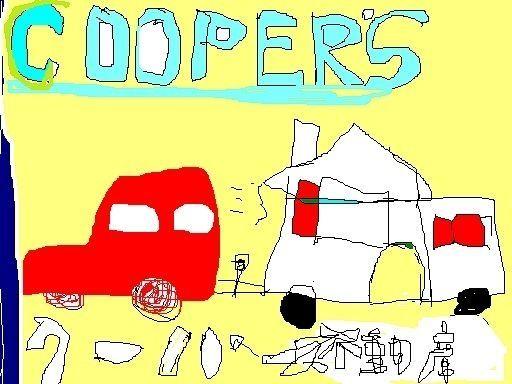 クーパーズ不動産の幻の看板デザイン
