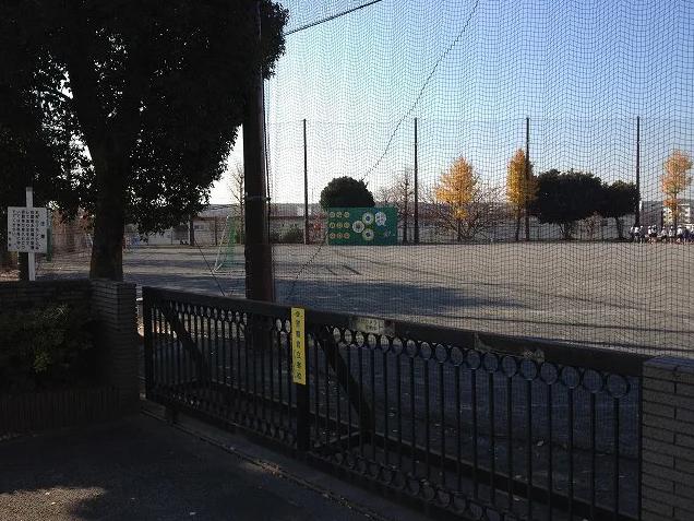 美しが丘小学校 校門(東側・校庭側)