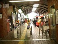 世田谷線「三軒茶駅」ホーム