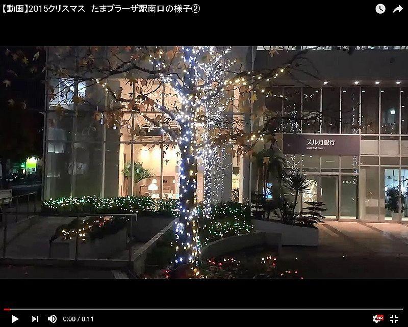 【動画】たまプラーザのクリスマス
