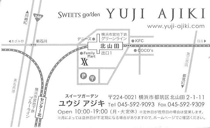 スイートガーデン ユウジアジキ・『sweets garden YUJI AJIKI』の「焼き菓子」の名刺の裏の地図