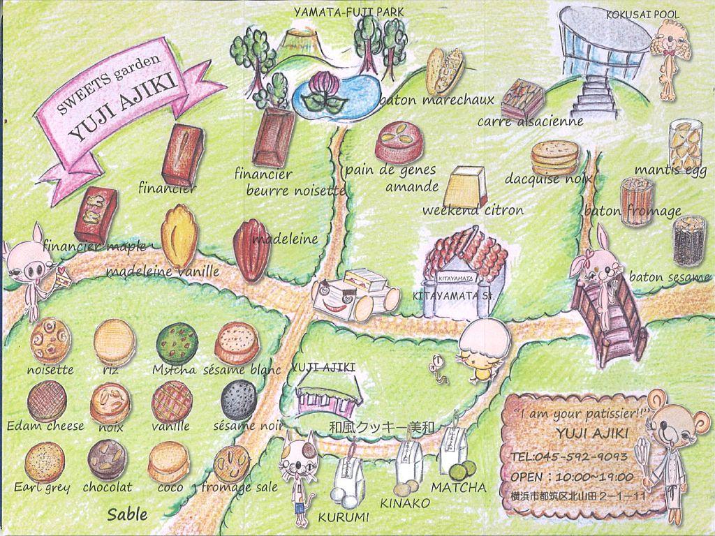 スイートガーデン ユウジアジキ・『sweets garden YUJI AJIKI』の「焼き菓子」のお品書きのイラスト