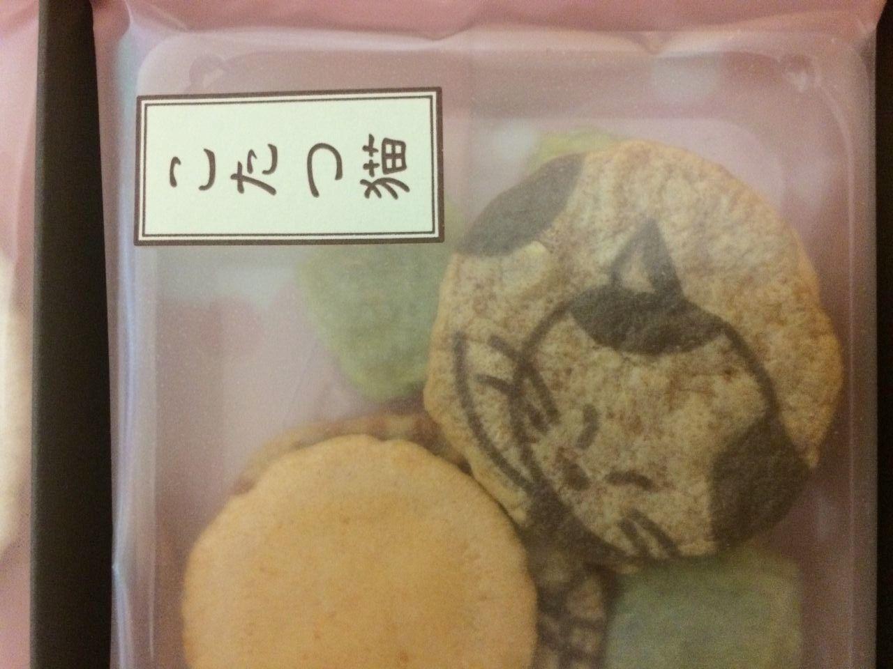 『桂新堂』のこたつ猫(日本猫)