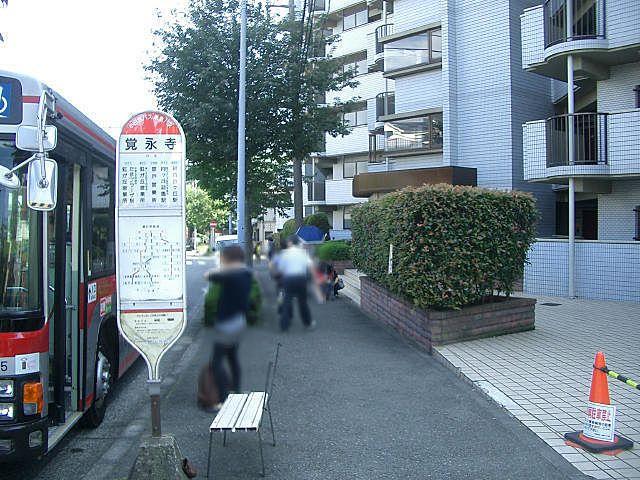 こちらは、下りのバス停になります。
