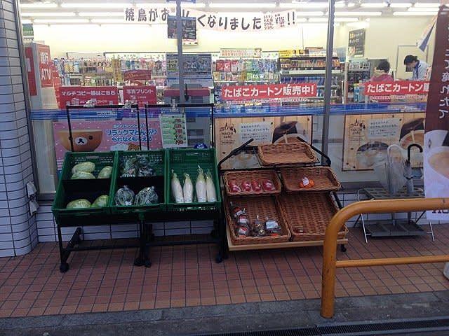 ローソン4丁目店(美しが丘4-43-4)の野菜売り場