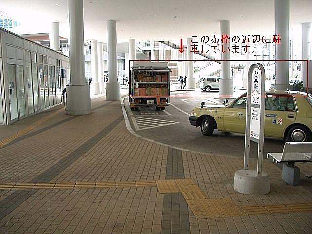 たまプラーザ駅南口・タクシー乗り場
