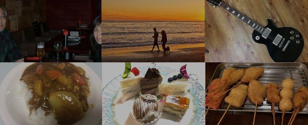 稲吉靖彦と申します。家族・ギター・音楽・食べ物などにつきまして。