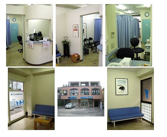 すすきの接骨院の待合室と診療室の様子