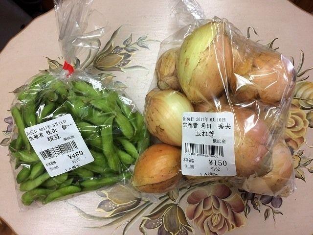 たまプラーザ駅前「ハマッ子」直売所の枝豆・玉ねぎ