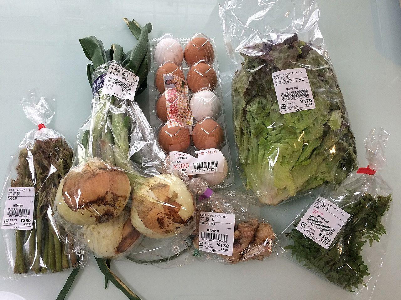 たまプラーザ駅前「ハマッ子」直売所で買った地産の野菜と卵