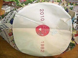 たまプラーザ桜まつりのバッグ