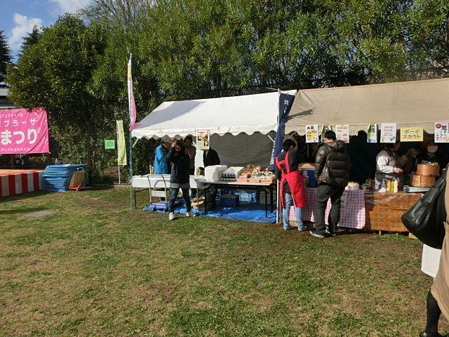 2014年たまプラーザの桜まつり(たまプラーザ桜フェスティバル)