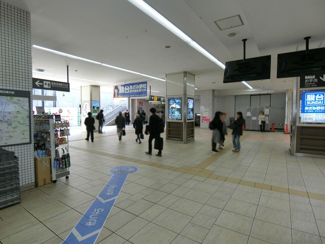東急田園都市線・市営地下鉄線あざみ野駅駅構内