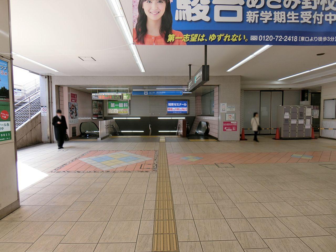 市営地下鉄線のあざみ野駅