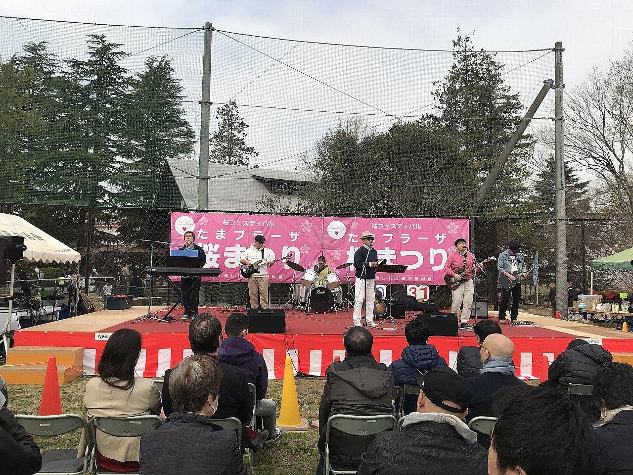 2019年/たまプラーザの桜まつり