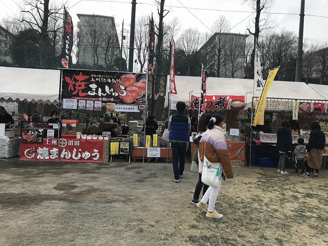2019年たまプラーザ桜まつり(たまプラーザ桜フェスティバル)の屋台