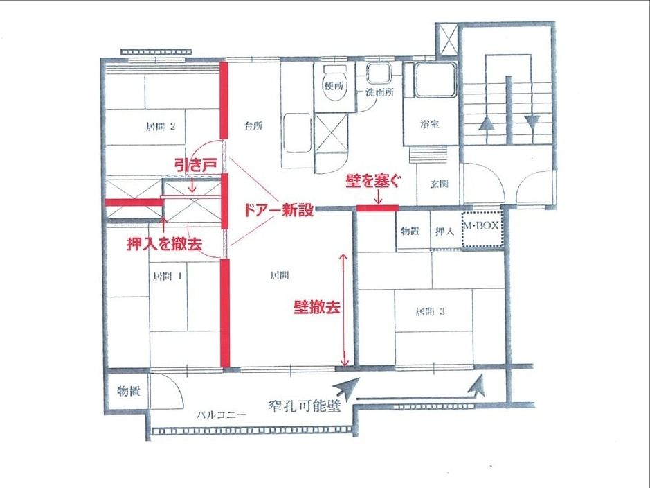 たまプラーザ団地は、さまざまに間取り変更をしていることが多いですが、この65.92㎡タイプのお部屋は普通の間取りと大きく変わっています。