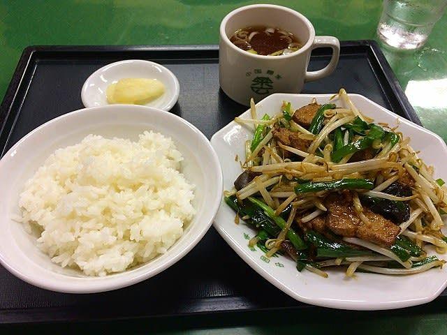 美しが丘アーバンの向かいにある中国料理「菜広」のニラレバ