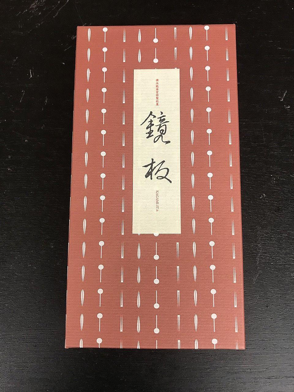横浜能楽堂特製銘菓 鏡板