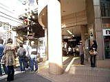 京王線「下高井戸」駅 の踏み切