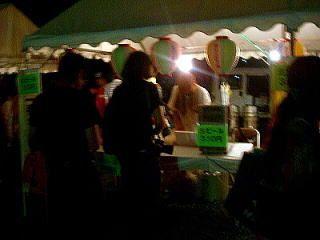 2009年たまプラーザ夏まつり 盆踊り会場(美しが丘公園・グラウンド)