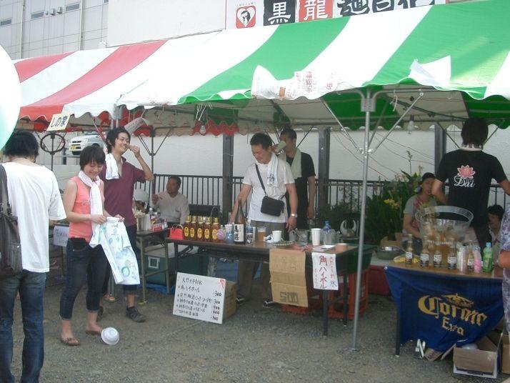 2010年たまプラーザ夏まつり たまプラーザ中央商店街公園通り