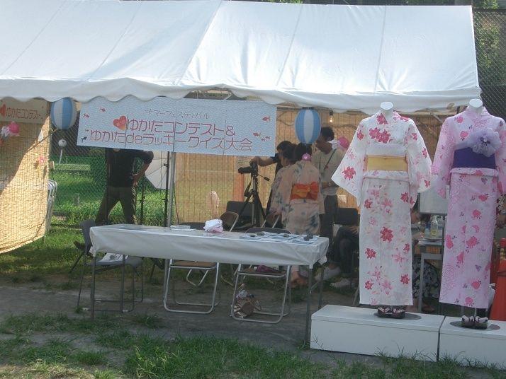 2010年たまプラーザ夏まつり 盆踊り会場(美しが丘公園・グラウンド) 今年から浴衣まつり!