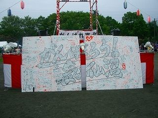 2011年たまプラーザ夏まつり 盆踊り会場(美しが丘公園・グラウンド)
