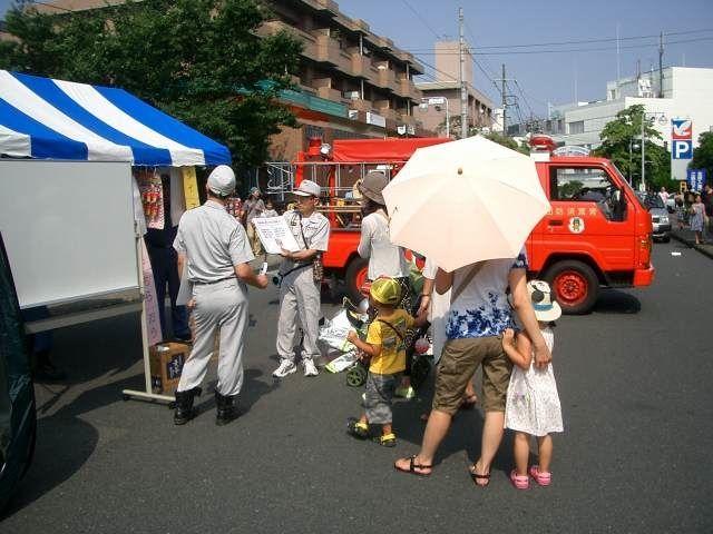 2012年たまプラーザ夏まつりでの消防団PR活動