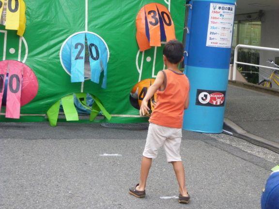 2013年たまプラーザ夏まつり たまプラーザ駅前通り商店会