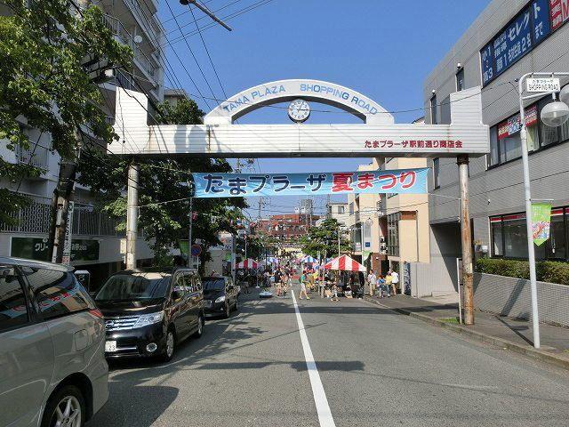 たまプラーザ夏まつり・たまプラーザ駅前通り商店会