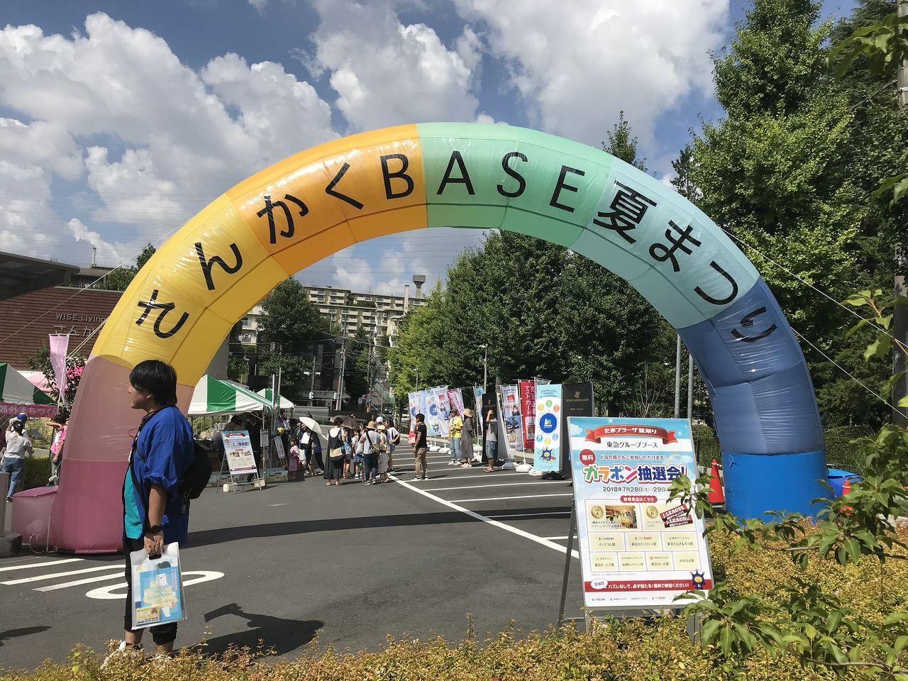 2018年たまプラーザ夏まつり・さんかくBASE