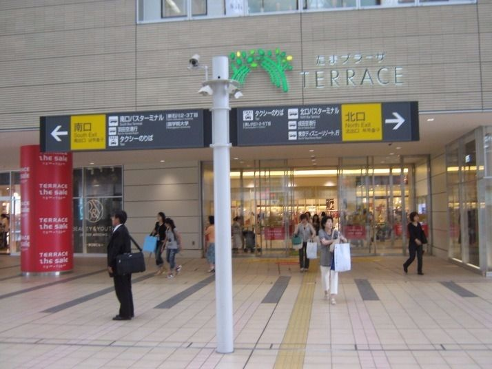 たまプラーザ駅・中央改札