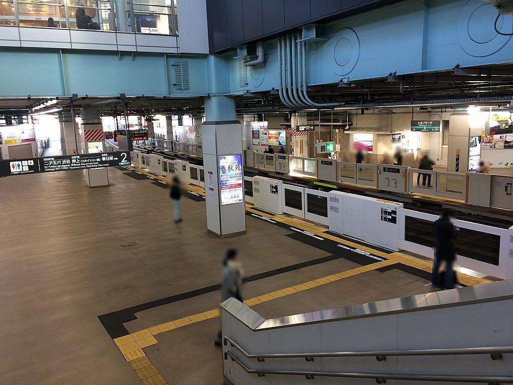 たまプラーザ駅の渋谷方向の上りのホームの様子