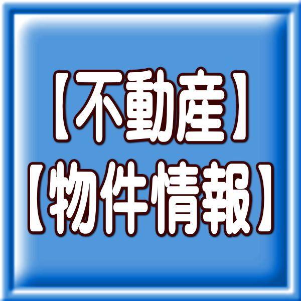 [売買]・[賃貸住居][貸店舗・事務所]・マンション[イメージ]