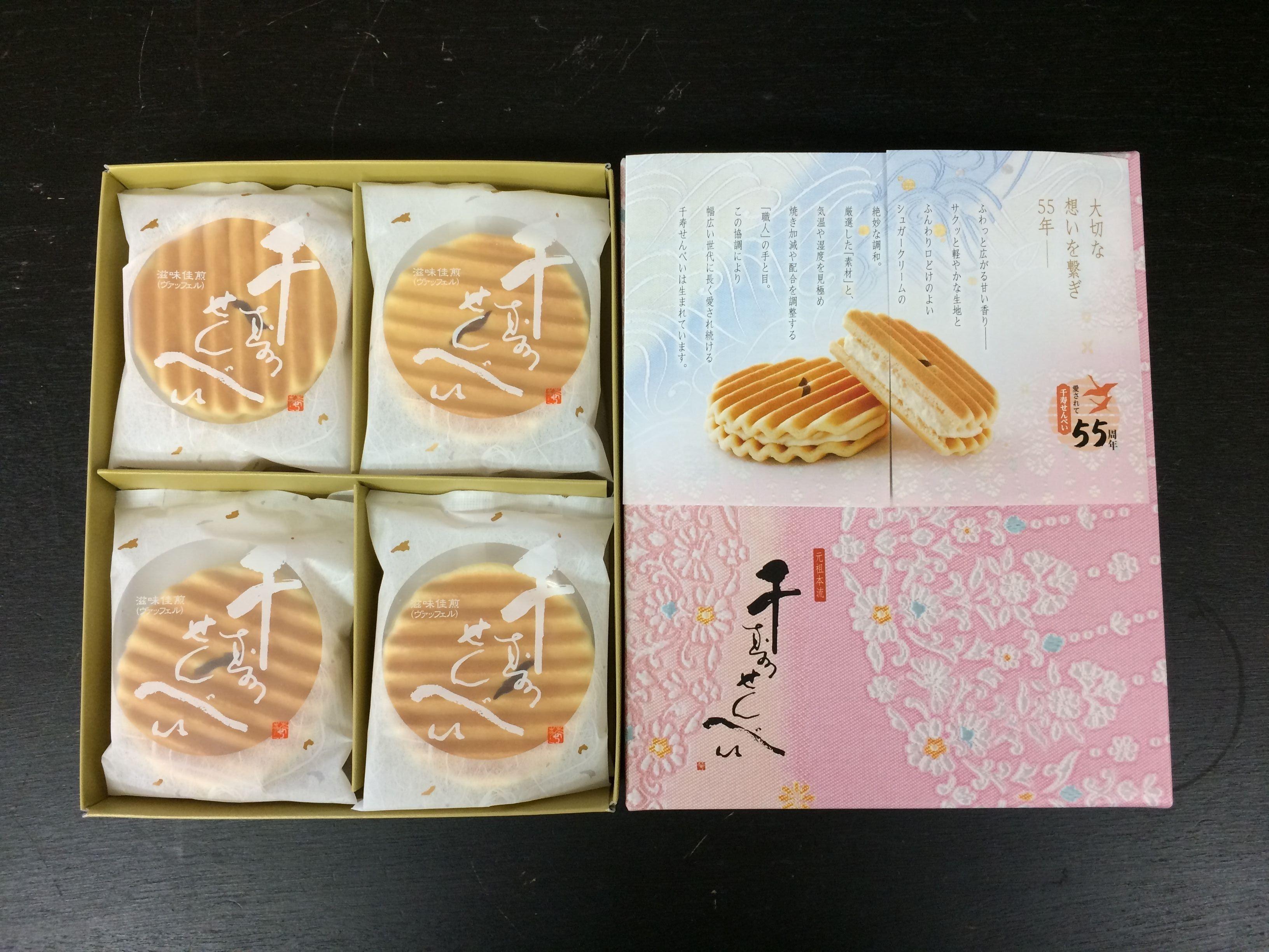M様から頂いただいた京菓子・鼓月の「千寿せんべい」