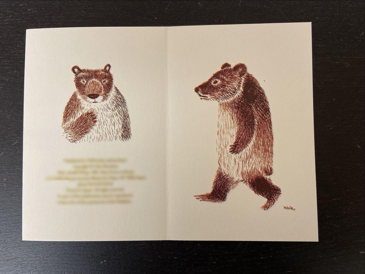 1938.jp アートディレクターみやはらたかお クリスマス・カード