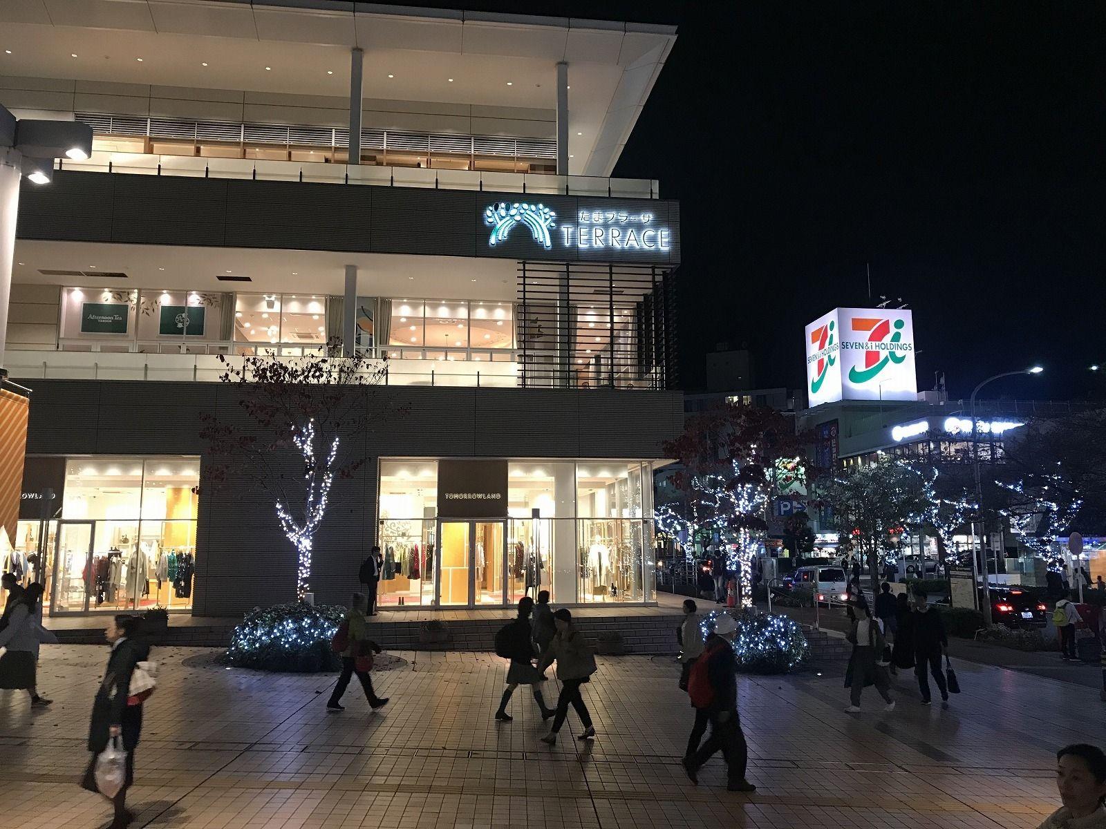 たまプラーザ駅前のクリスマス風景