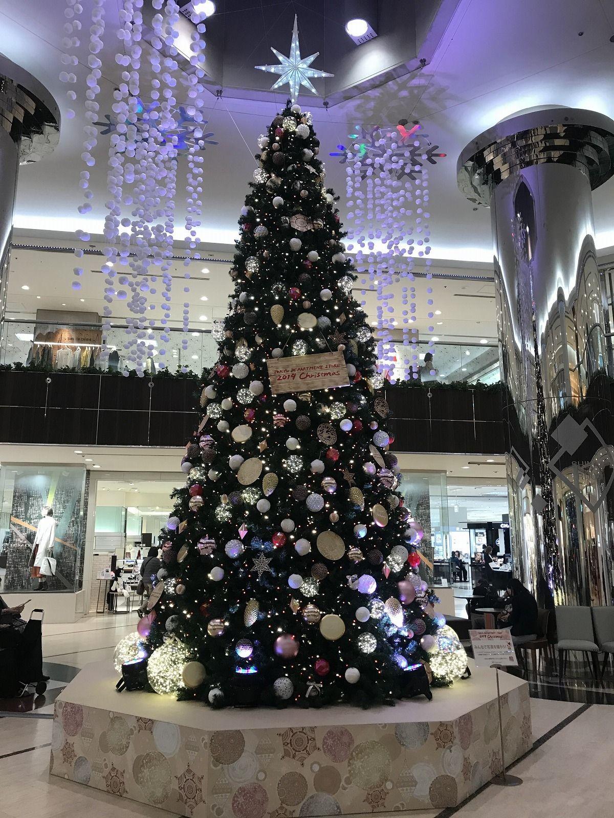 たまプラーザ東急デパート内のクリスマスツリー