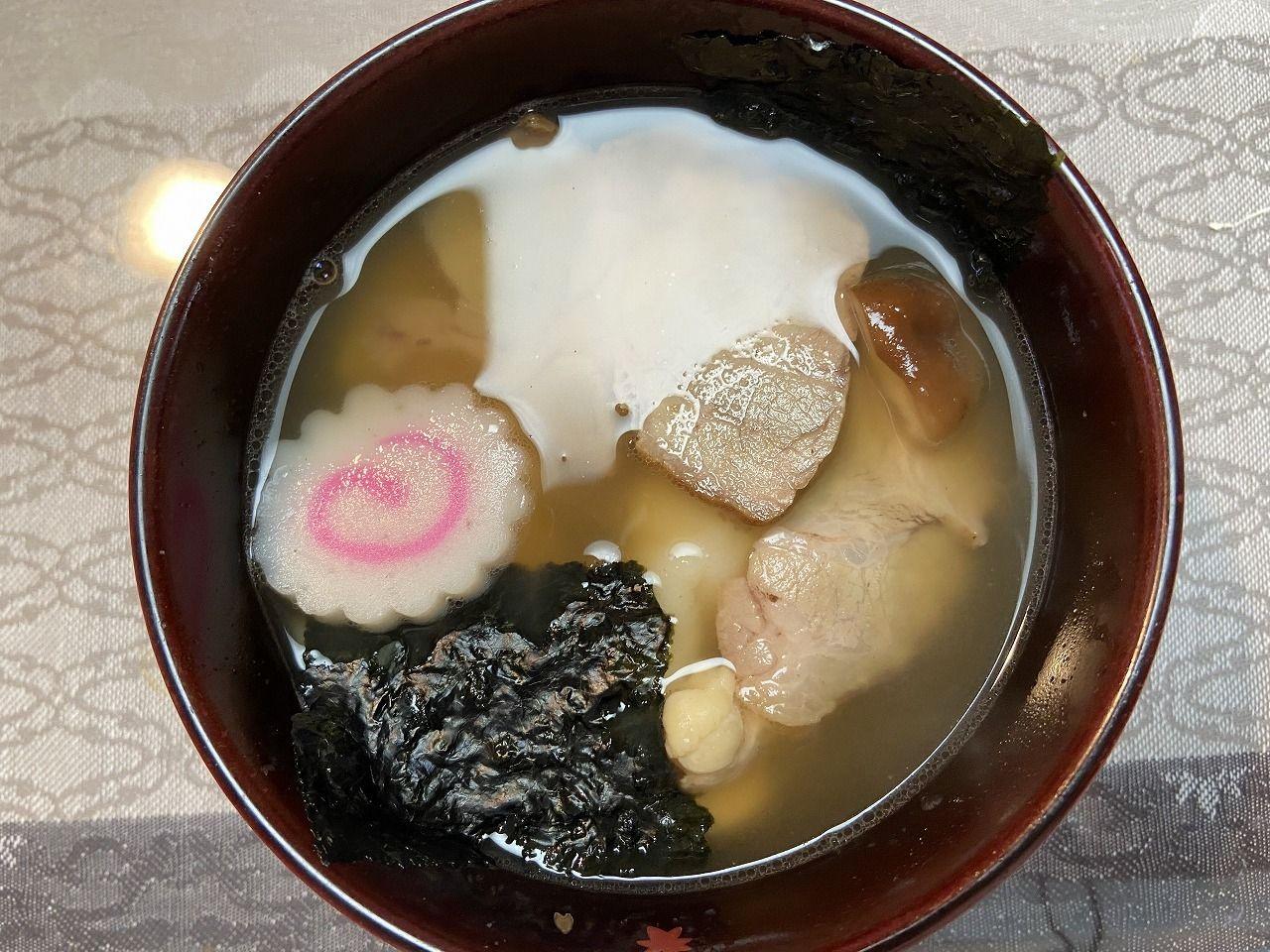 叉焼(チャ-シュー)雑煮