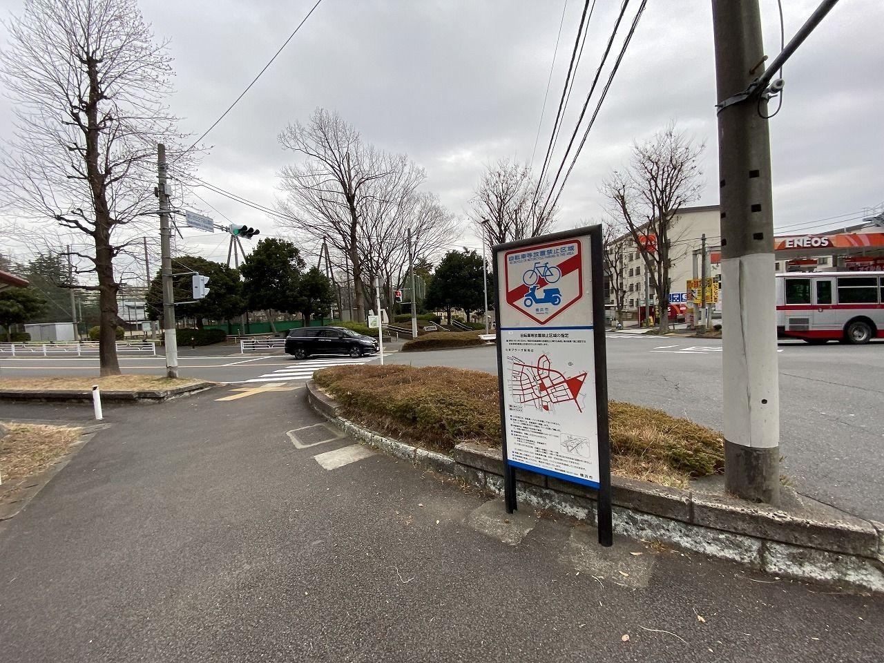 たまプラーザ駅周辺の自転車放置禁止区域の指定