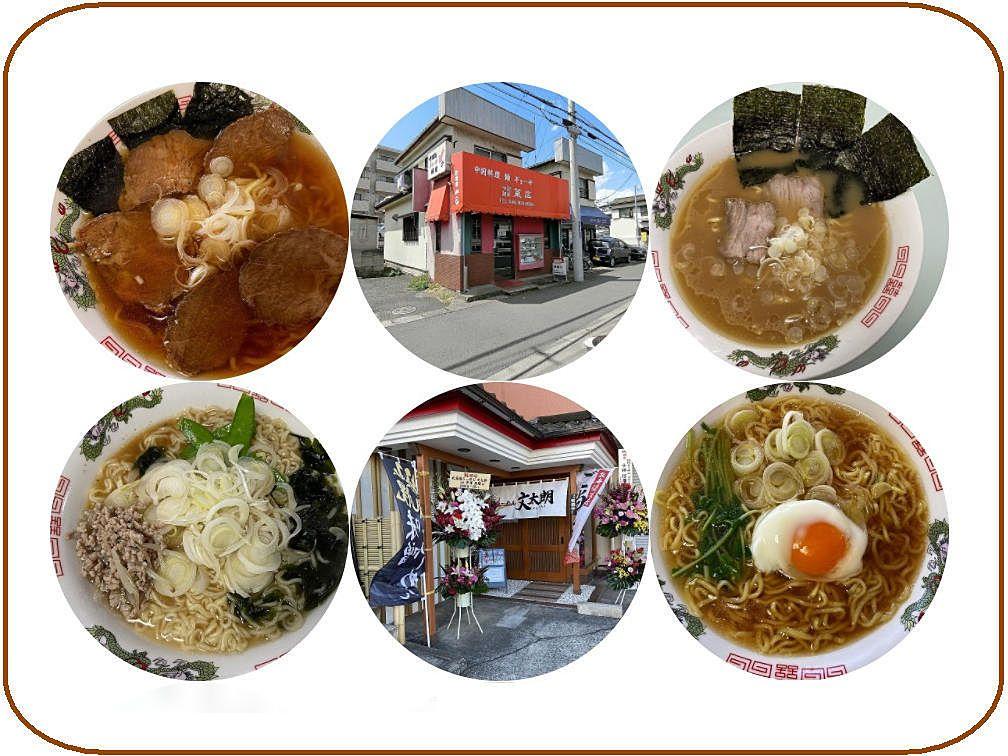 (この記事のブログ№5816)クーパーズ不動産・代表の稲吉靖彦がラーメン屋さん食べた記録(主に、たまプラーザ・あざみ野)・自宅のラーメンのご紹介です。不動産屋は、ラーメンをなかなか食べられないです。急…