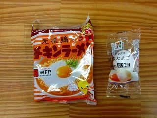 クーパーズ不動産の代表の稲吉靖彦が食べたチキンラーメン温玉のせ