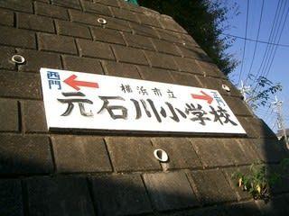 2007年10月4日 むかつて左が西門・右が正門です。