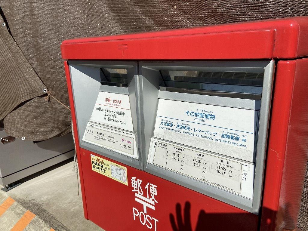 横浜市青葉区元石川町3491のミニスーパー「さどや」の郵便ポスト