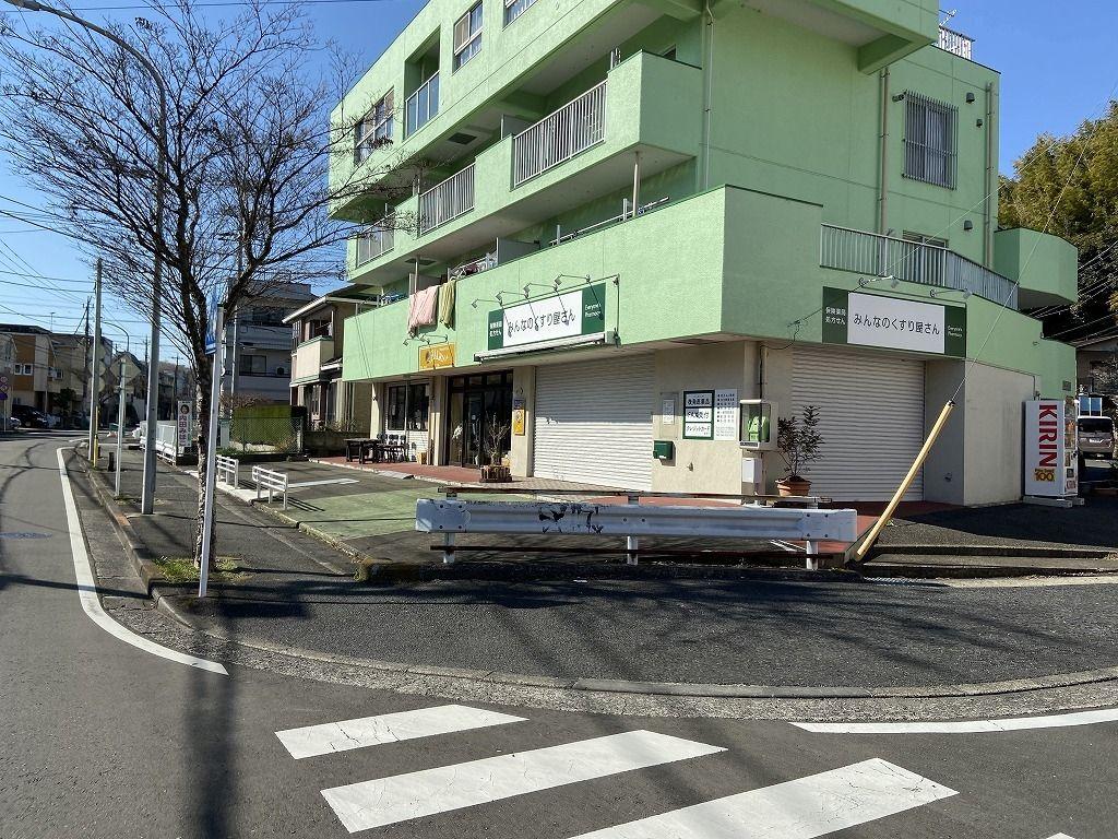 横浜市青葉区元石川町3711−1 安藤ビル 1Fの「みんなのくすり屋さん」