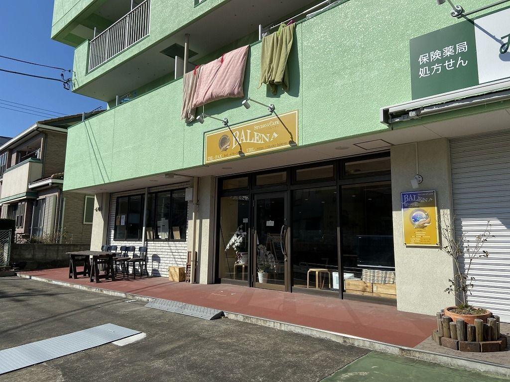 横浜市青葉区元石川町3711−1 安藤ビルのStudio&Cafe BALENA(バレーナ)